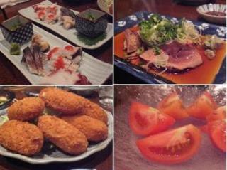 waurasakabani food