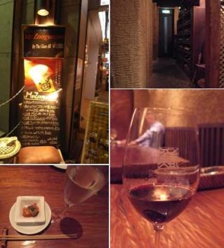 ワインレストラン